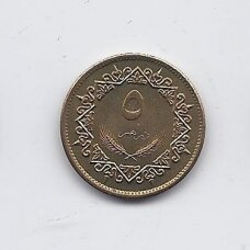 LIBIJA 5 DIRHAMS 1979 KM # 19 AU