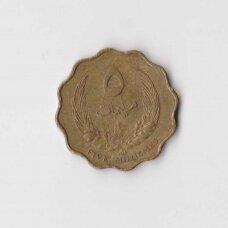 LIBIJA 5 MILLIEMES 1965 KM # 7 VF