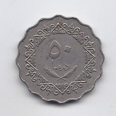LIBIJA 50 DIRHAMS 1975 KM # 16 VF