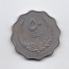 LIBIJA 50 MILLIEMES 1965 KM # 10 VF