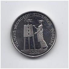 LIETUVA 1 LITAS 2009 KM # 162 XF/AU VILNIUS - EUROPOS SOSTINĖ