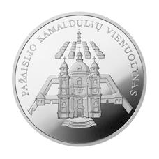 LIETUVA 50 LITŲ 2004 PAŽAISLIO KAMALDULIŲ VIENUOLYNAS