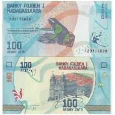 MADAGASKARAS 100 ARIARY 2017 P # new UNC