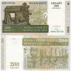 MADAGASKARAS 200 ARIARY 2004 P # 87a UNC