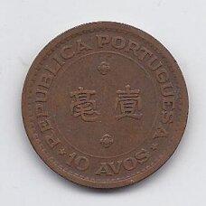 MAKAO 10 AVOS 1952 KM # 2 VF