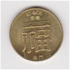 MAKAO 10 AVOS 1982 KM # 20 XF