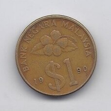 MALAIZIJA 1 RINGGIT 1990 KM # 54 VF