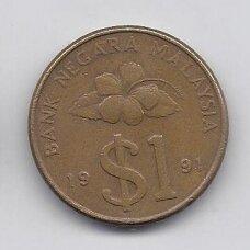 MALAIZIJA 1 RINGGIT 1991 KM # 54 VF