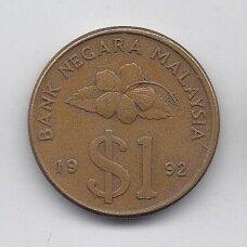 MALAIZIJA 1 RINGGIT 1992 KM # 54 VF