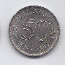 MALAIZIJA 50 SEN 1982 KM # 5.3 VF/XF