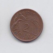 MALAVIS 2 TAMBALA 1991 KM # 8.2a XF Našlytė