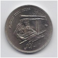 MALDYVAI 10 RUFIYAA 1979 KM # 59 AU FAO