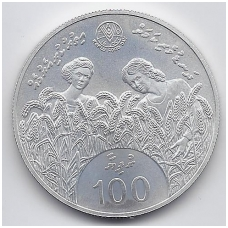 MALDYVAI 100 RUFIYAA 1981 KM # 64 UNC FAO