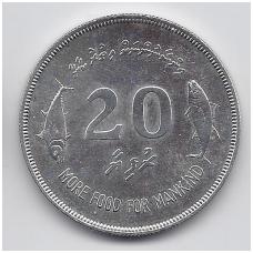 MALDYVAI 20 RUFIYAA 1977 KM # 56 UNC FAO
