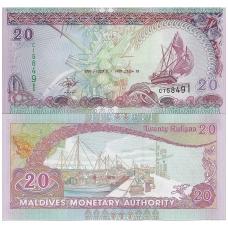MALDYVAI 20 RUFIYAA 2000 P # 20b UNC
