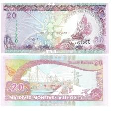 MALDYVAI 20 RUFIYAA 2008 P # 20 UNC