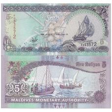 MALDYVAI 5 RUFIYAA 2000 P # 18b UNC