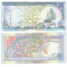 MALDYVAI 50 RUFIYAA 2008 P # 21 UNC