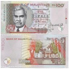 MAURICIJUS 100 RUPEES 2013 P # 56 AU