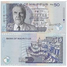 MAURICIJUS 50 RUPEES 2003 P # 50c UNC