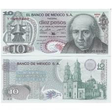 MEKSIKA 10 PESOS 1970 P # 63c UNC