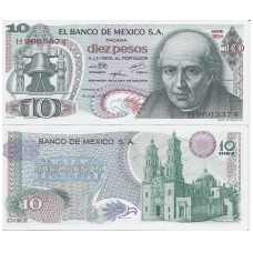 MEKSIKA 10 PESOS 1975 P # 63h UNC