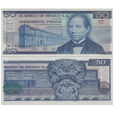 MEKSIKA 50 PESOS 1981 P # 73 UNC