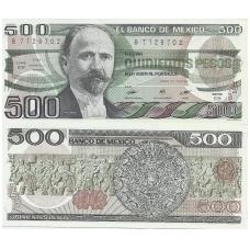 MEKSIKA 500 PESOS 1984 P # 79b AU