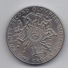 MENO SALA 1 CROWN 1980 KM # 66 AU