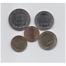 MIANMARAS 1999 m. 5 monetų komplektas
