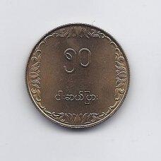 MIANMARAS 50 PYAS 1975 KM # 46 XF FAO