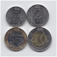 MOLDOVA 2018 m. 4 monetų rinkinys