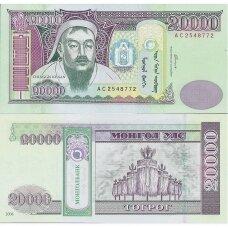 MONGOLIJA 20 000 TUGRIK 2006 P # 70a UNC