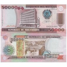 MOZAMBIKAS 50 000 METICAIS 1993 P # 138 AU
