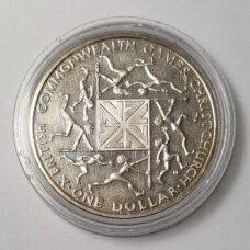 NAUJOJI ZELANDIJA 1 DOLLAR 1974 KM # 44a PROOF