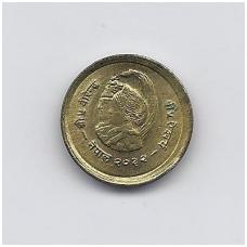 NEPALAS 10 PAISA 1975 KM # 809 AU