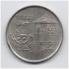 NEPALAS 10 RUPEES 1974 KM # 835 AU FAO