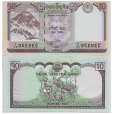 NEPALAS 10 RUPEES 2012 P # 70 UNC