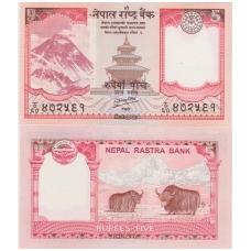NEPALAS 5 RUPEES 2012 P # 69 UNC