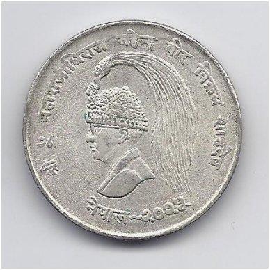 NEPALAS 10 RUPEE 1968 KM # 794 XF FAO 2