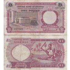 NIGERIJA 1 POUND 1967 P # 8 VF