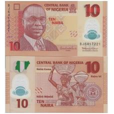 NIGERIJA 10 NAIRA 2013 P # 39 UNC