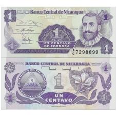 NIKARAGVA 1 CENTAVO 1991 P # 167 UNC