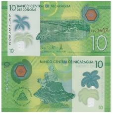NIKARAGVA 10 CORDOBAS 2014 (2015) P # 209 UNC
