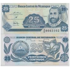 NIKARAGVA 25 CENTAVOS 1991 P # 170 UNC