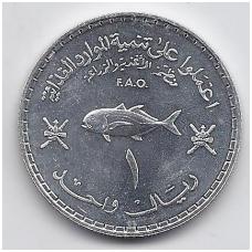 OMANAS 1 RIAL 1978 KM # 65 UNC FAO