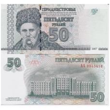 PADNIESTRĖ 50 RUBLEI 2007 P # 46 UNC