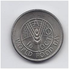 PAKISTANAS 1 RUPEE 1981 KM # 56 UNC FAO