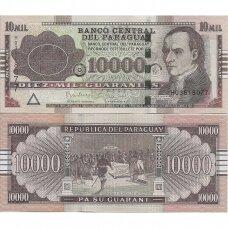 PARAGVAJUS 10 000 GUARANIES 2015 P # 238 UNC