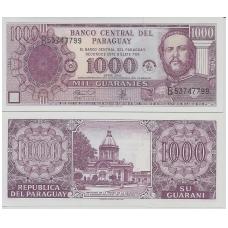 PARAGVAJUS 1000 GUARANIES 2002 P # 221 UNC